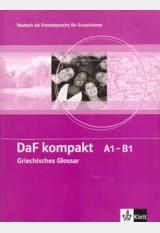 DAF KOMPAKT A1 - B1 GLOSSAR