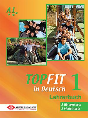 TOPFIT IN DEUTSCH 1 LEHRERHANDBUCH
