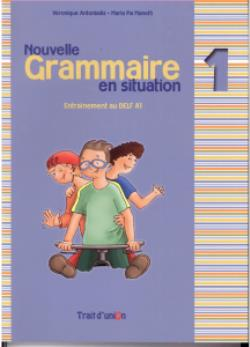 GRAMMAIRE EN SITUATION 1 CD-ROM