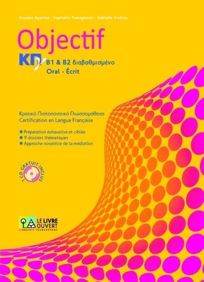 OBJECTIF ΚΠΓ Β1 Β2 ORAL - ECRIT ( CD)