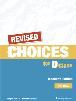 CHOICES FOR D CLASS TCHR S TEST REVISED