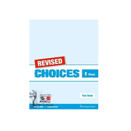 CHOICES ECCE TEST 2013 REVISED